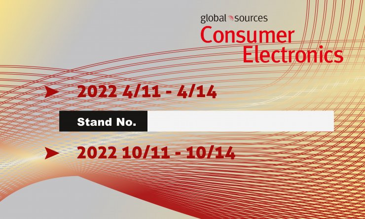Global Sources Exhibition